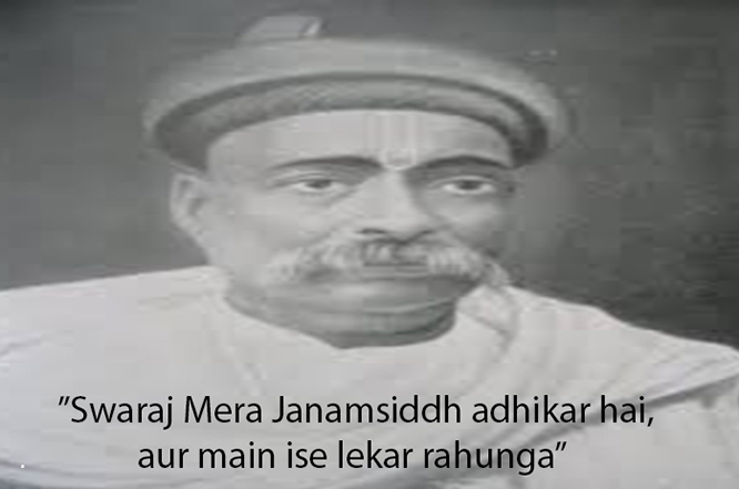 bal-gangadhar1